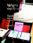 Mahjong Step by Step